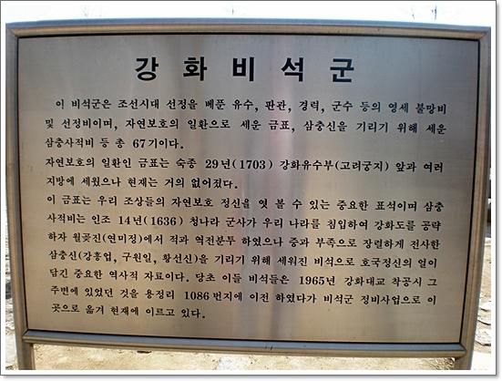 갑곶돈대18.JPG