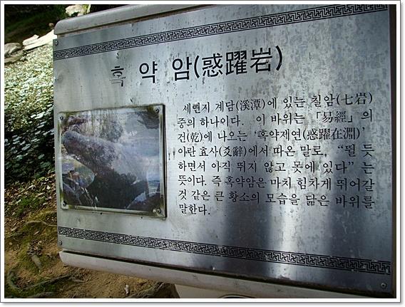 세연정13.JPG