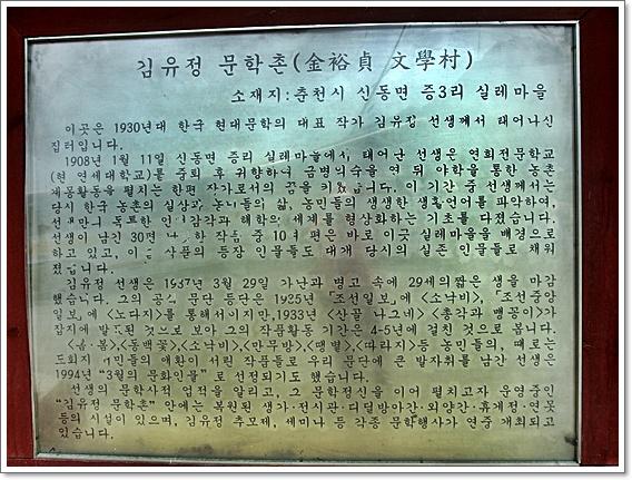 김유정3.JPG