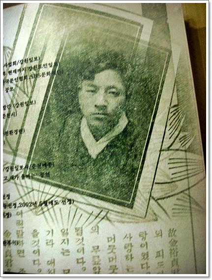김유정17.JPG