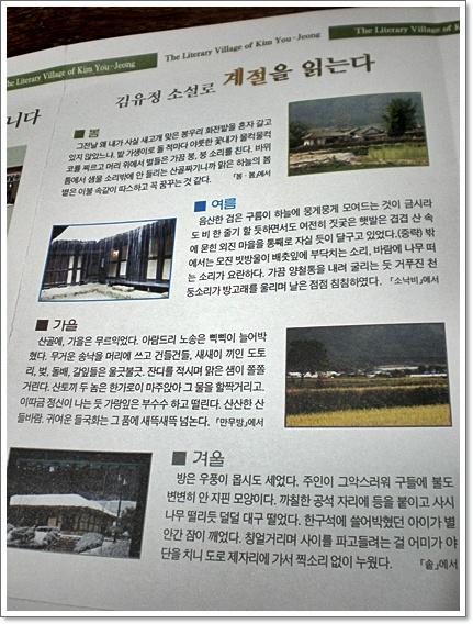 김유정32  계절.JPG