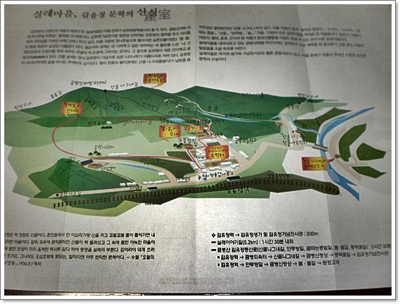김유정31 마을.JPG