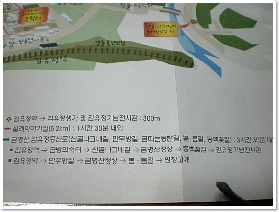 김유정30 마을가는길.JPG