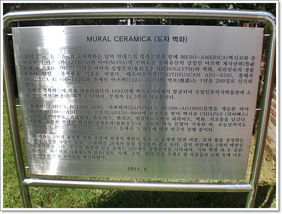 가조각공원18.JPG