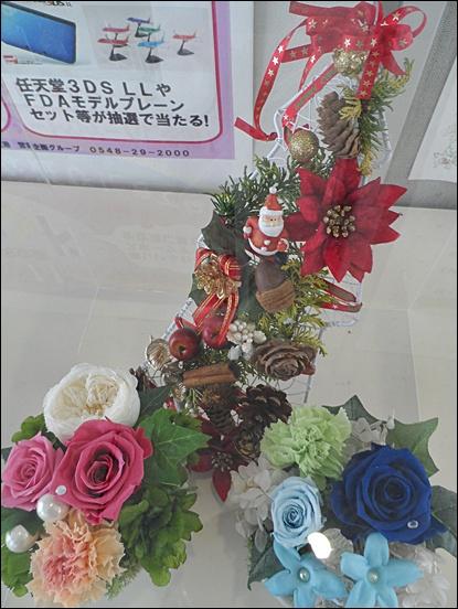 시즈오카9.JPG