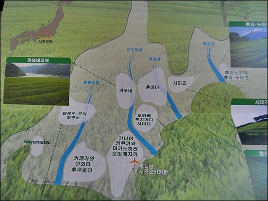 시즈오카17.JPG