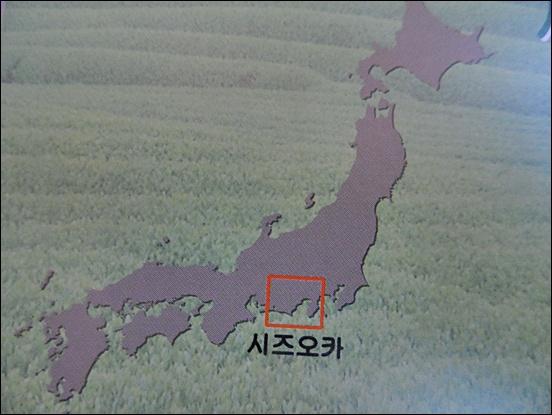 시즈오카18.JPG