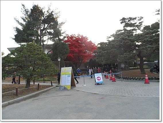 청남대34.JPG