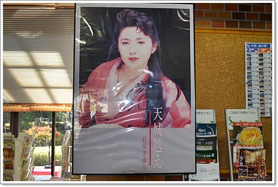 이즈무희31   이시가와사유리.JPG