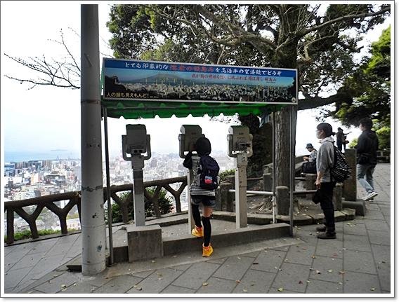 가고시마6.JPG