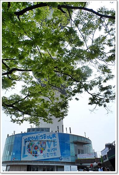 남산타워1.JPG