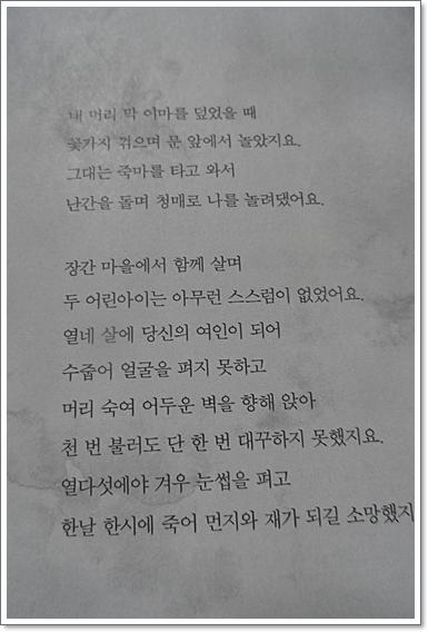 불의꽃4.JPG