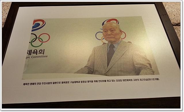 김성집24.jpg