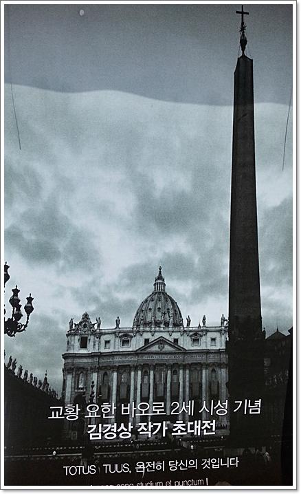 교황사진13.jpg