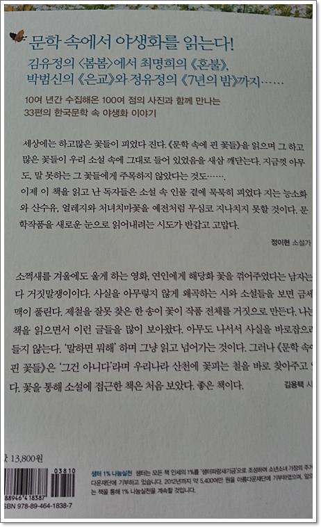 문학책리뷰2.jpg