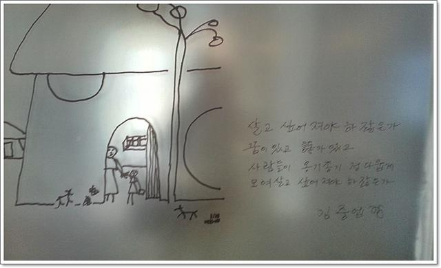 김중업15.jpg