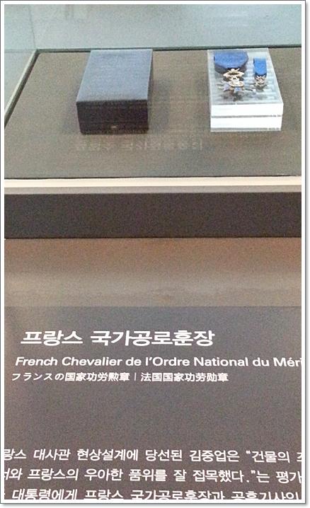 김중업20.jpg