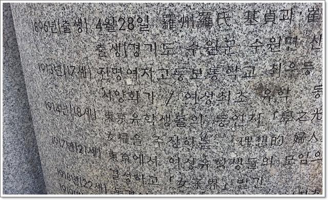 나혜석17.jpg