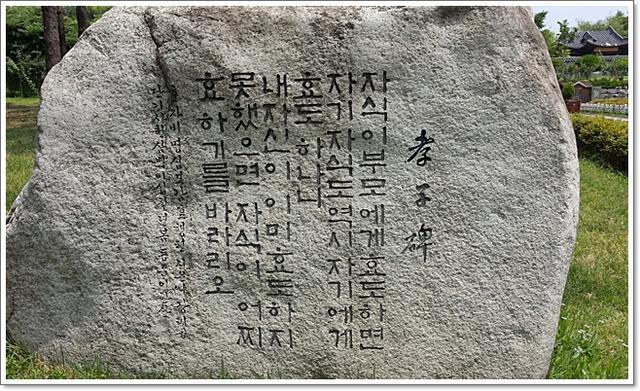 효원공원8.jpg