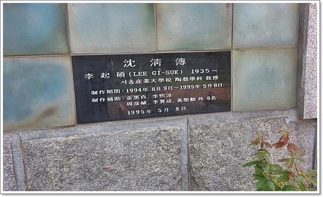 효원공원10.jpg