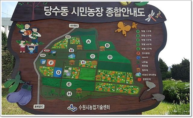 시민농원2.jpg