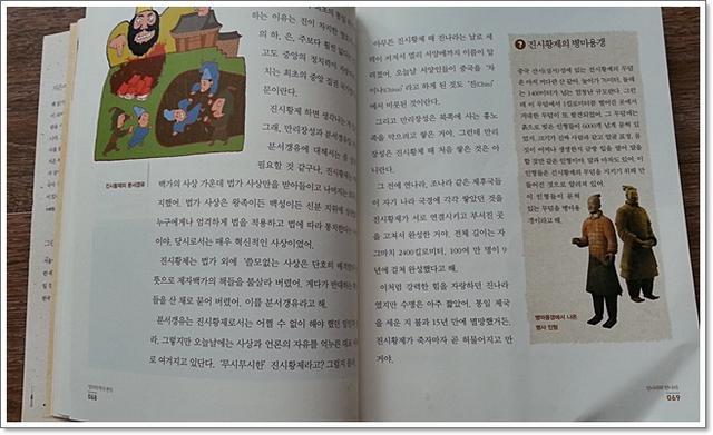 동화책3.jpg