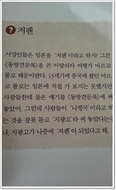 동화책7.jpg