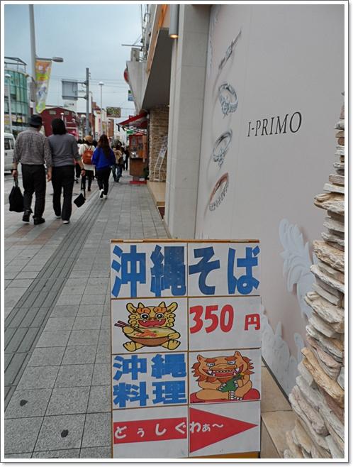 오키나와15.JPG