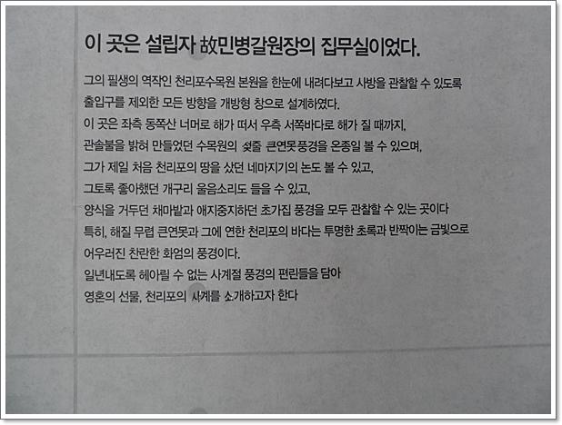 민병갈14.JPG