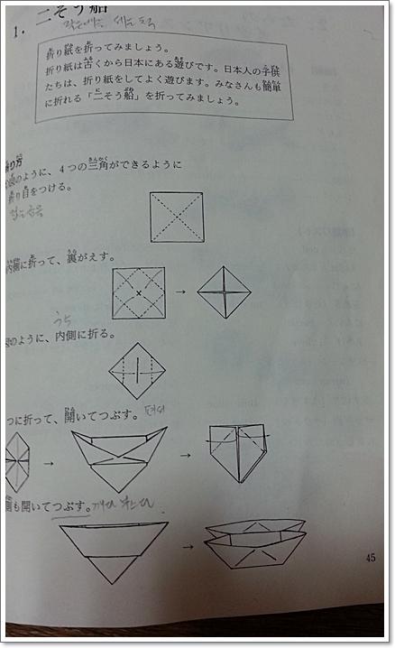종이배4.jpg