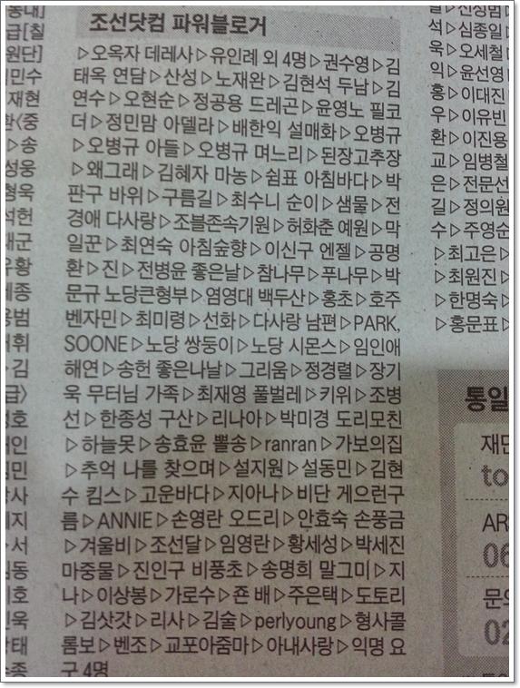 조선펀드1.jpg