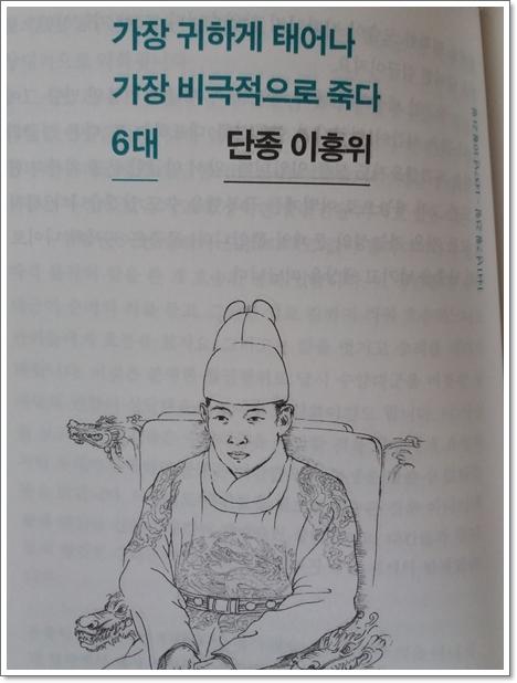 조선왕6.jpg
