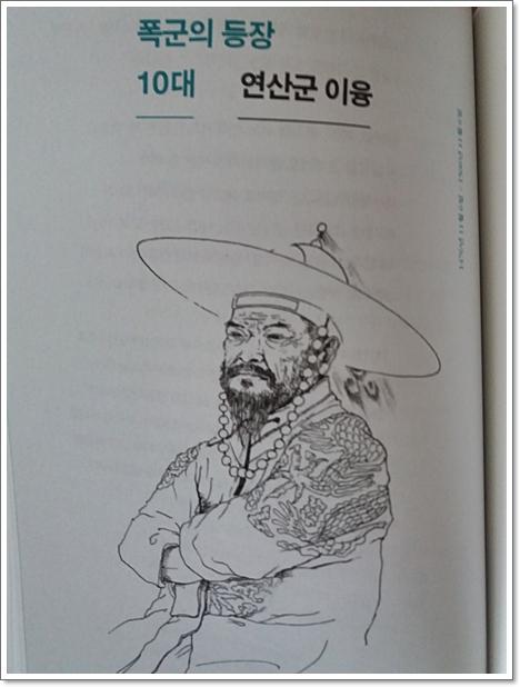 조선왕8.jpg