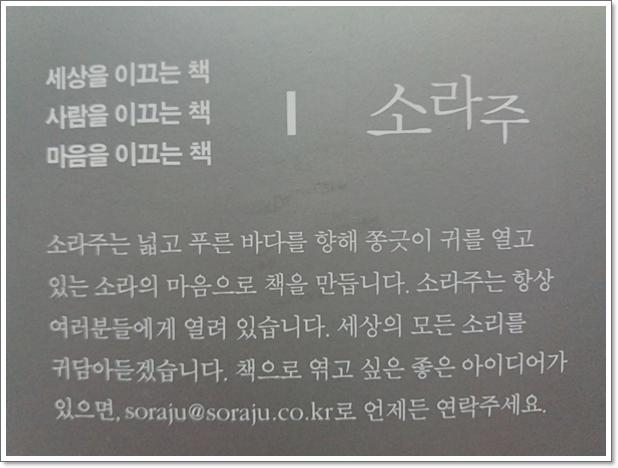 조선왕10.jpg