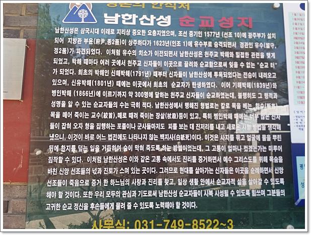 남한산성11