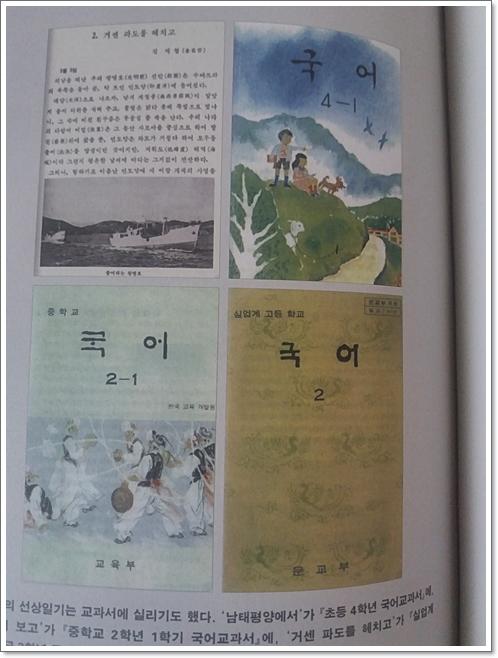 김재철14