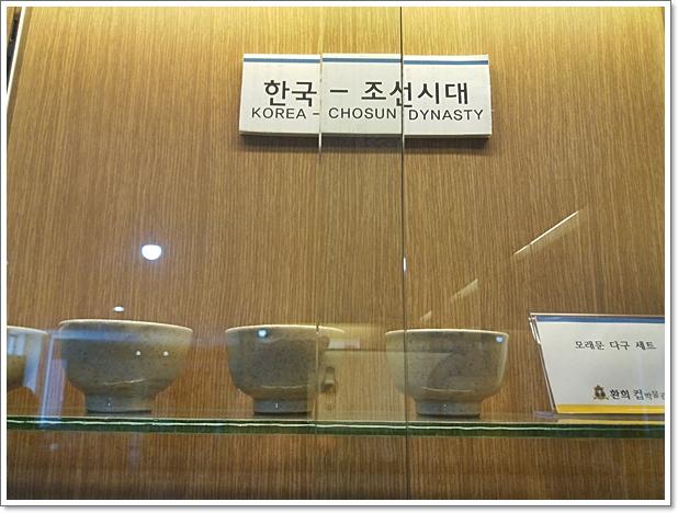환희컵34