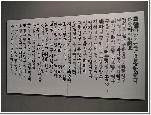 미술관24