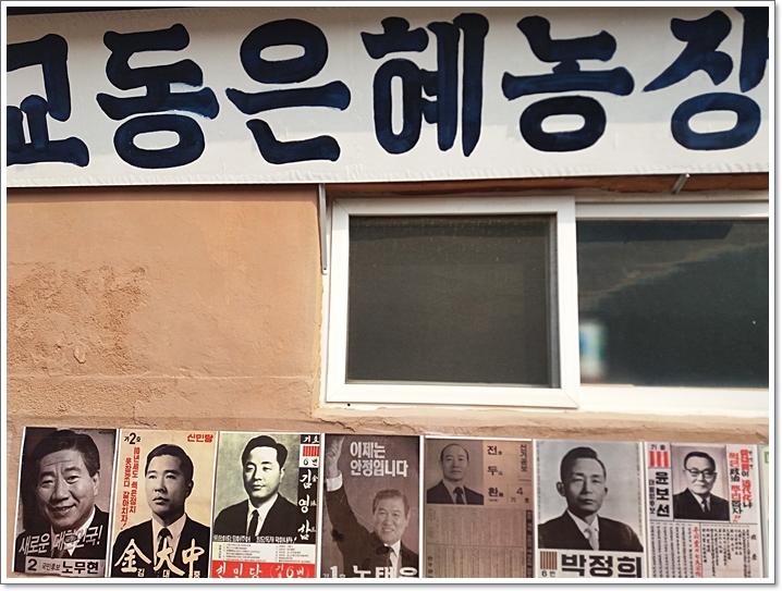 대룡시장19