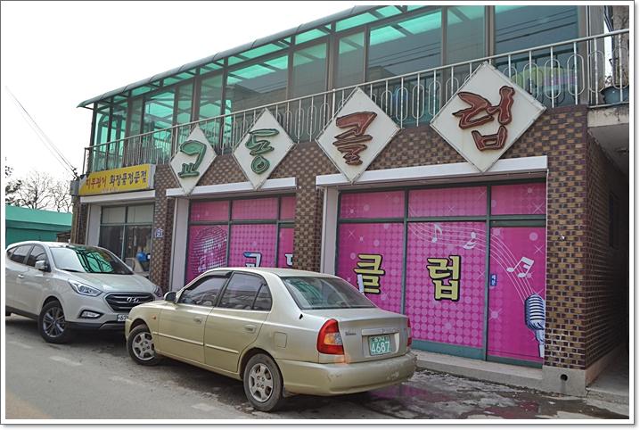 대룡시장6
