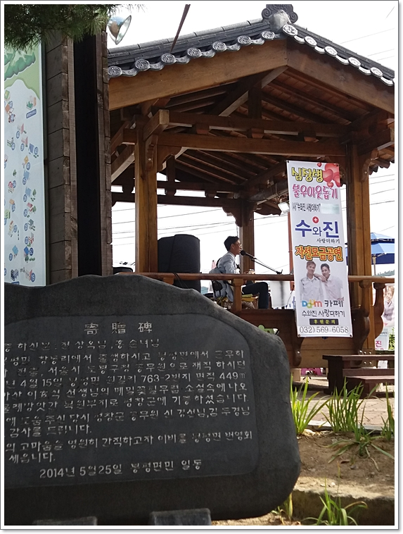 봉평메밀18