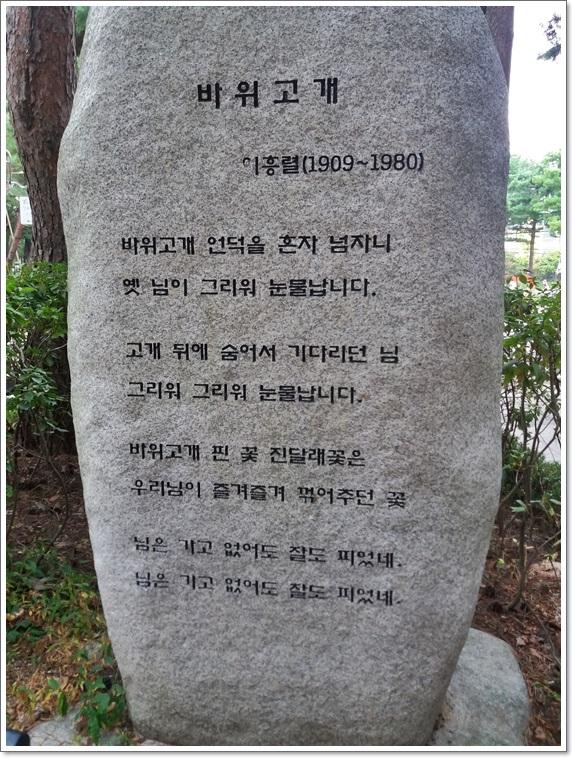솔밭공원11