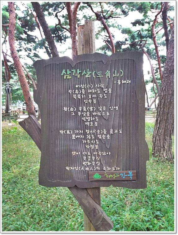 솔밭공원3