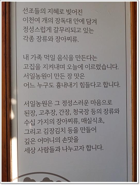 서일농원20