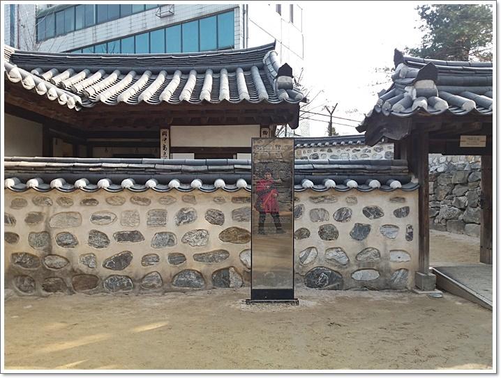 ㄱ고가16 김춘영가옥