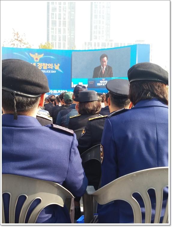 경찰의날15