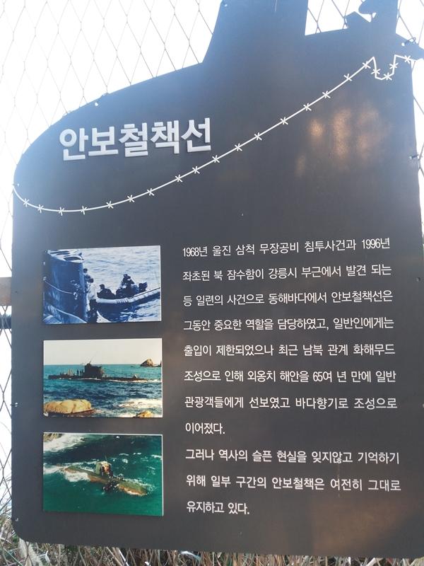 속초바다12
