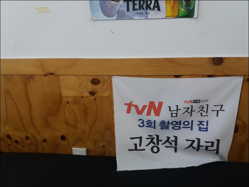 속초회집10