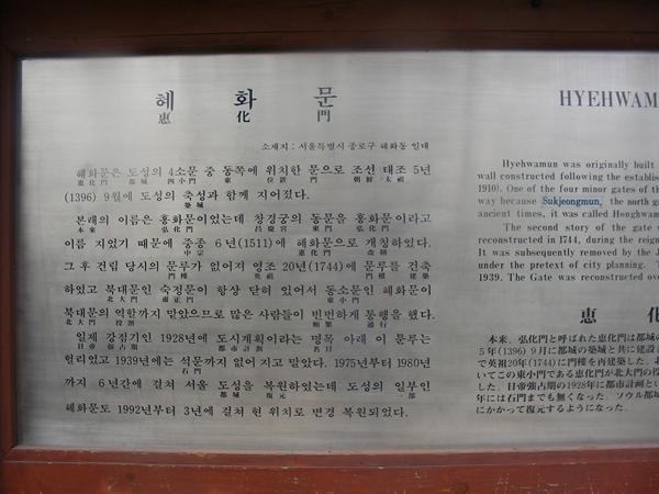 1SANY0187[1].JPG