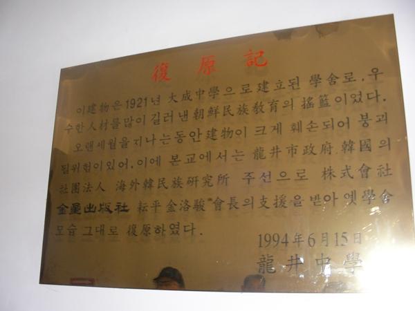SANY0321.JPG